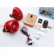 Аудіосистема та сигналізація (червоні)