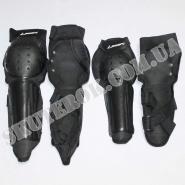 Комплект захисту (коліна + лікті) LEOSHI