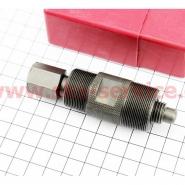 Съемник магнето 4Т 50-150сс (универсальный, каленый)