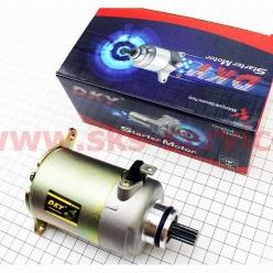 Стартер (4T 125-150cc) (DKY)