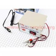 Зарядное устройство для АКБ 6V/12V (стационарное)