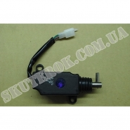 Электромагнит замка багажника (SYM Jet4 125, Orbit 50/125, Symphony 125SR)