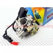 Карбюратор (4T 50-100cc) (KNG)