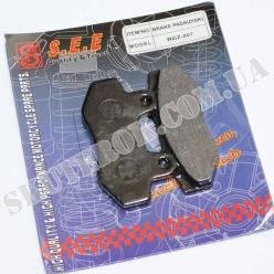 Гальмівні колодки дискові (без вух) (SEE)