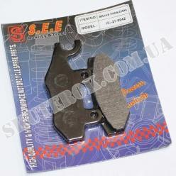 Гальмівні колодки дискові (вухо вправо) (SEE)