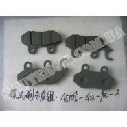 Колодки тормозные передние (SYM Orbit 50/125)