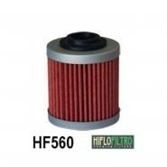 Фільтр масляний HIFLO HF560