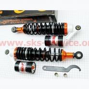 Амортизатори задні газові 330мм (пара, чорні) (NAIDITE)