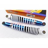Амортизатори задні 330мм (пара, сині, регул.) (WEI DA)