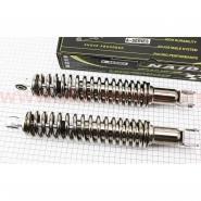 Амортизаторы задние 330мм (10/8мм, дымчатые, пара) (NAIDITE)