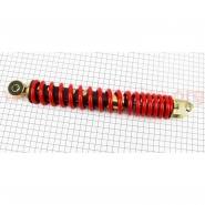 Амортизатор задний 285мм (10/8мм, красный, 1шт)