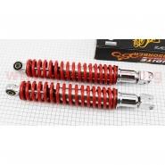 Амортизаторы задние 340мм (10/8мм, красные, пара) (NAIDITE)