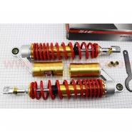 Амортизаторы задние 350мм (10;12/8мм, газовые, регул., пара) (SIE)