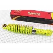 Амортизатор задний (GY6, Honda) (290мм, лимонный с паутиной) (NAIDITE)