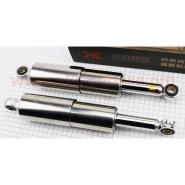 Амортизатор задний 309мм (12/12мм, закрытые, хром, пара) (HAOCHUAN)