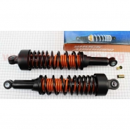 Амортизатор задний 330мм (12/12мм, регул., двойная пружина, пара) (JWBP)