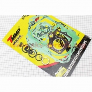Прокладки двигуна 70cc (комплект) (Viper Active, Delta, Alpha, zs50f) (TMMP)