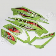 Комплект пластика (6шт) зеленый (Hunter Volt HM50QT-V)