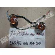 Поворотник задний правый (1шт) (SYM Orbit 50/125)