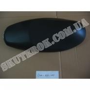 Сидіння (SYM Jet4 125)