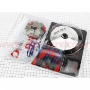 Вариатор передний Honda DIO AF48/54/56 (тюнинг) (DLH)