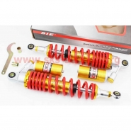 Амортизатори задні 340мм (пара, газові, регул.) (ЯВА)