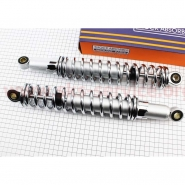 Амортизаторы задние 340мм (регулируемые, хром) (Минск) (RUIKAI)